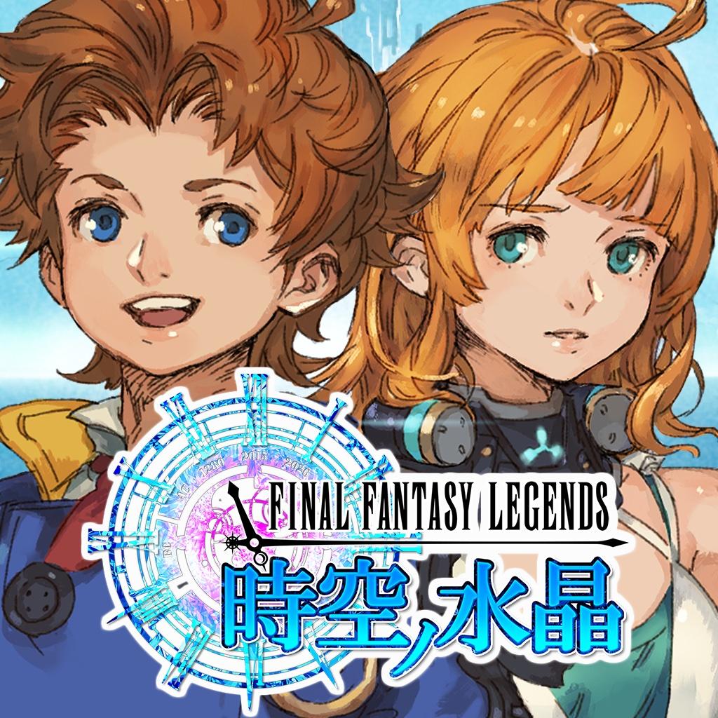FINAL FANTASY LEGENDS 時空ノ水晶