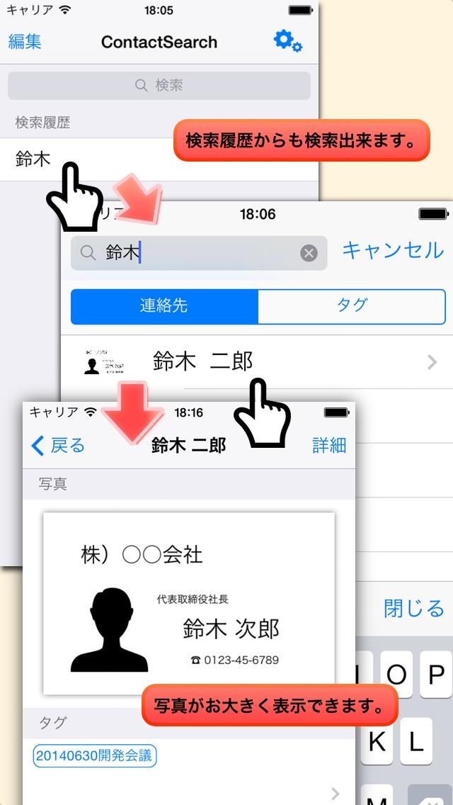 640x1136bb 2017年11月14日iPhone/iPadアプリセール 手書きメモ・ノートアプリ「TeMo」が無料!