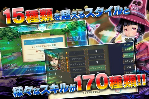 RPG ダークセブンス screenshot 4