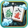 Happy Mahjong Classic HD