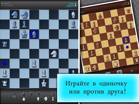 Chess Champ - Шахматы FREE на iPad