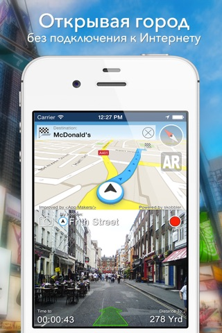 Shanghai Offline Map + City Guide Navigator, Attractions and Transports screenshot 1