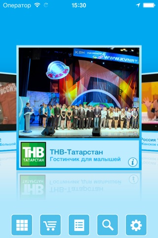 Летай ТВ screenshot 1