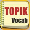 TOPIK Vocabulary List For Beginner - Fast memory