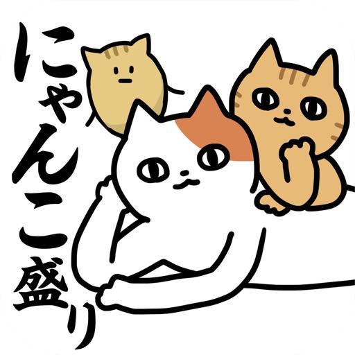 Cat Stack!! ねこねこにゃんこ盛り
