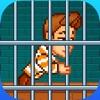 Jail Break Baby - Justin Bieber Edition