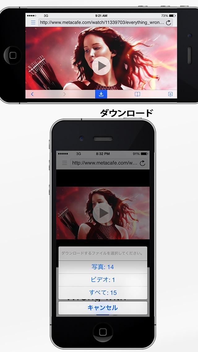 Mediatap - 動画、電子書籍をダウンロードしてどこでも再生のおすすめ画像2