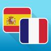 Traductor Español Frances para Viajeros y Turistas (Offline)