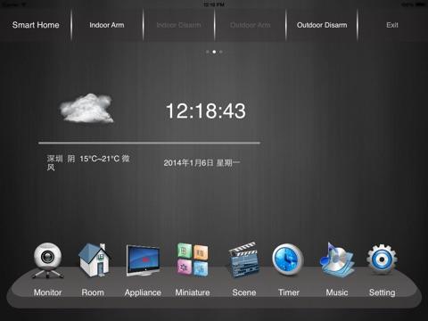 卡卡家居 HD screenshot 1