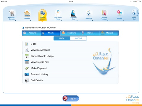 Omantel Apps for iPad screenshot 3