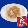 """鳥取縣——日本的美食之都,""""Nebarikko"""" 炸蟹肉饼蘸葱花 Ankake 酱"""