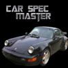 Car Spec Master