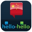 "Chinese – Learn Chinese (Hello-Hello) ""for iPhone"" icon"