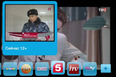 Летай ТВ screenshot 2