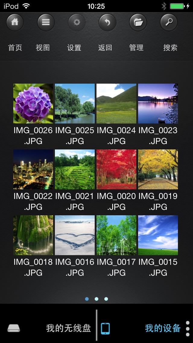 RAV FileHubScreenshot of 3
