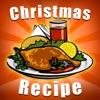 Christmas Recipes †