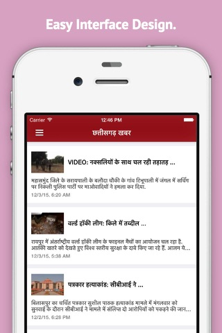 Hindi Live News screenshot 4