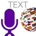 Text to Speech (Multi Language) icon