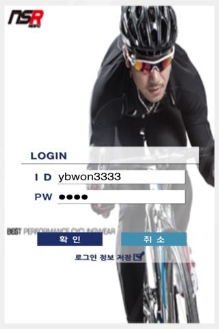 NSR 앱도서관 screenshot 1