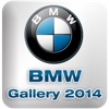 Cars Gallery BMW edition