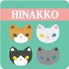 Hinakko Expense Pro