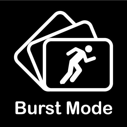 迸发模式:Burst Mode【超强连拍】