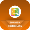 English To Spanish Offilne Dictionary