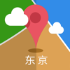 Tokyo Offline Map(offline map, subway map, GPS, tourist attractions information)