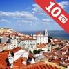 Лиссабон : 10 лучших достопримечательностей. Путеводитель по самым популярным местам, которые стоит посмотреть