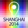 離線地圖上海 - 指南,景點和交通
