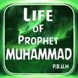 Life of Prophet Muhammad Free Ramadan App : islam Sirat -un- nabi Quran The Prophet for whole Mankind , Mohammad last Messenger & iQuran