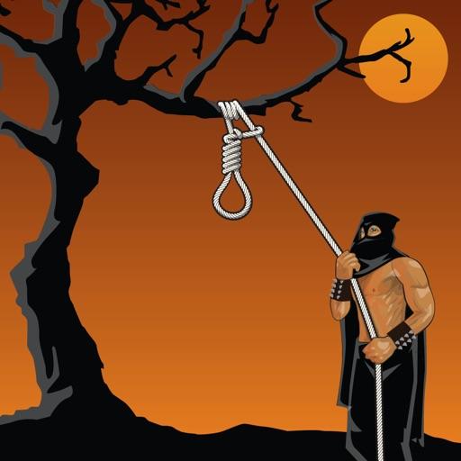 Free Hangman iOS App