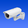 IP Camera - Viewer 4 free