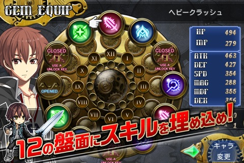 RPG グレイス オブ リトアール screenshot 3