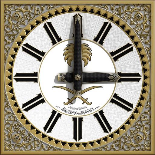 Mecca Clock Pro