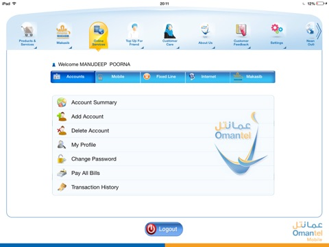 Omantel Apps for iPad screenshot 2