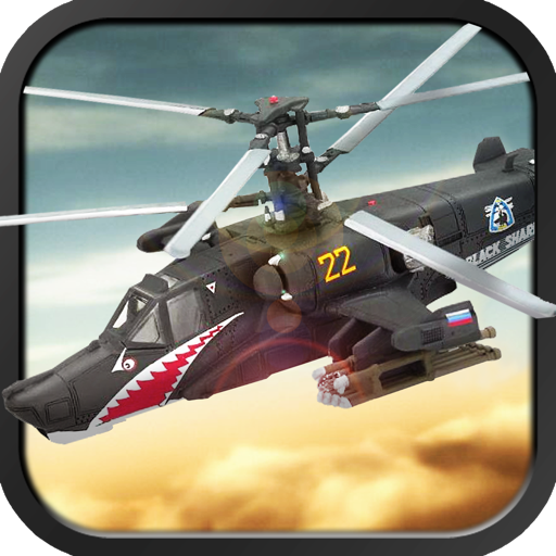 Black Shark - Flight Sim