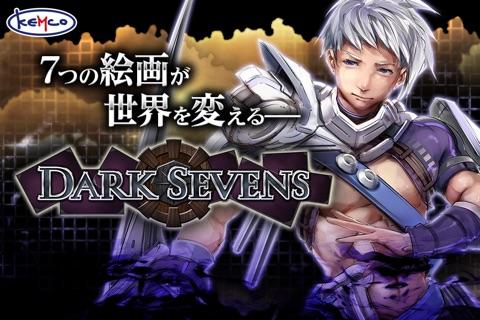 RPG ダークセブンス screenshot 1