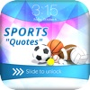 Sports Quotes :HD Wallpapers and Lock Screens