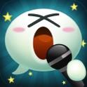 WeChat Voice icon