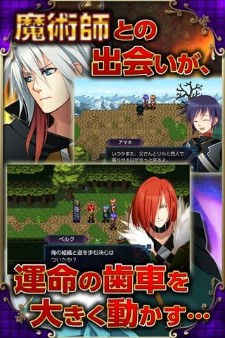 RPG フォルトナの魔術師 screenshot 2