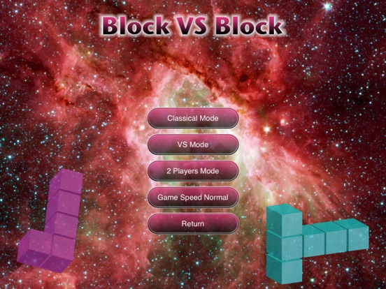 Block vs Block Screenshots