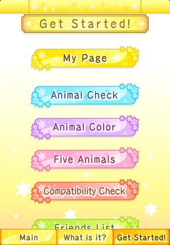 DOUBUTSU URANAI®-Animal Fortune- screenshot 1