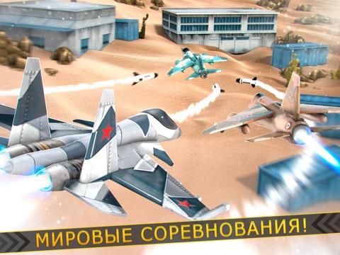 Самолет Симулятор . бесплатно небо самолеты полет бой игра онлайн 3д для iPad