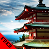 Japan Photos & Videos FREE - Learn about the great country in the far east