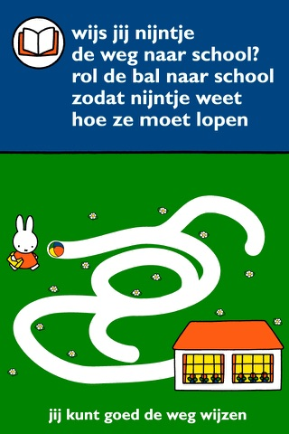 miffy goes to school screenshot 2