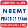 NREMT考試的實踐