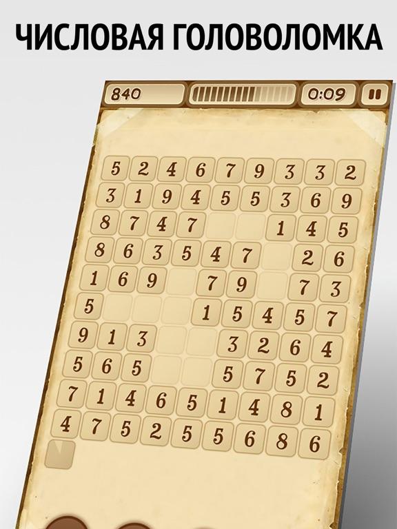 Семки 2: Числовой пазл HD (Free) на iPad