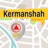 克尔曼沙赫 離線地圖導航和指南