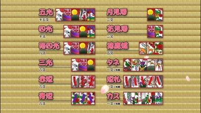 花姉妹 screenshot1